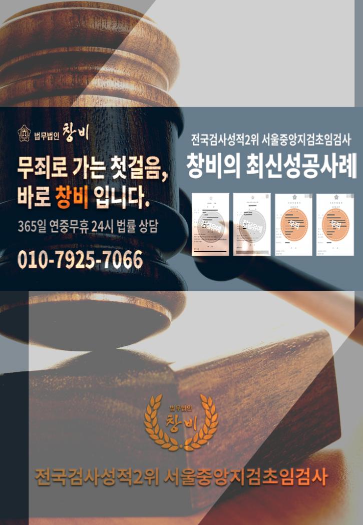 일산무료법률상담.png5.png