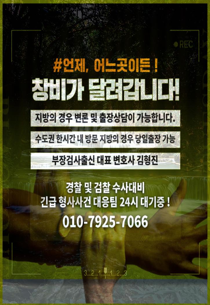 남양주법무법인.png4.png