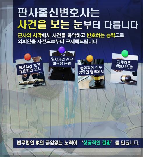 시흥법무법인7.png