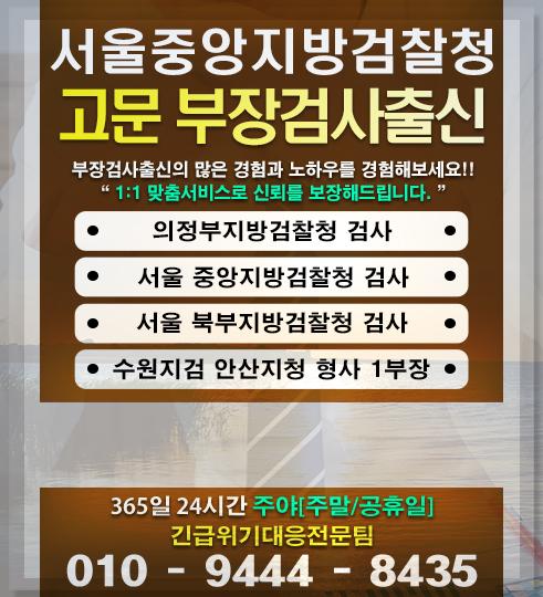 남양주변호사4.png