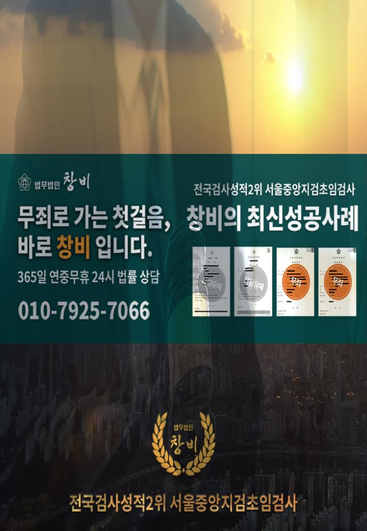 남양주변호사.png3.png