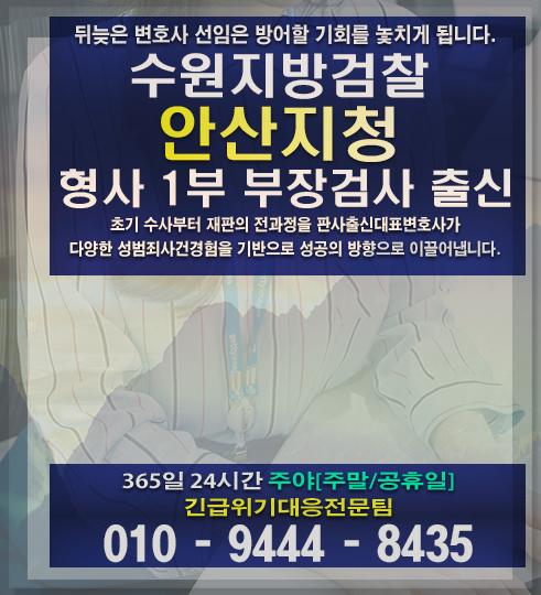 시흥법무법인4.png