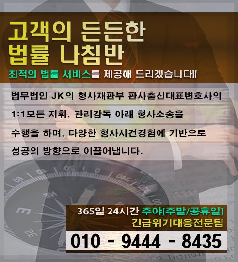 남양주변호사7.png