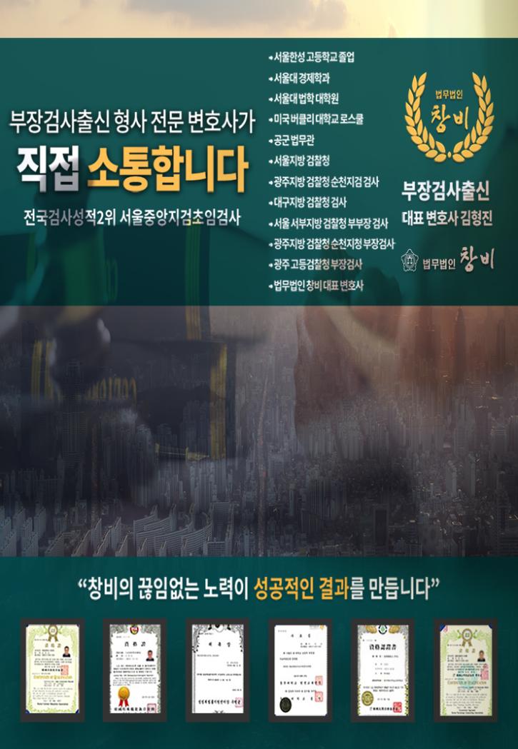남양주변호사.png4.png