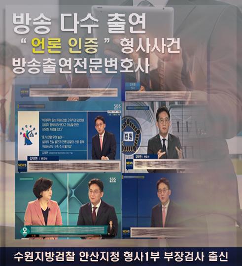 시흥법무법인11.png
