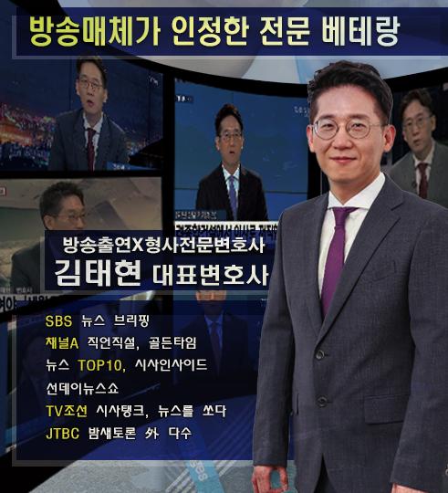 시흥법무법인8.png