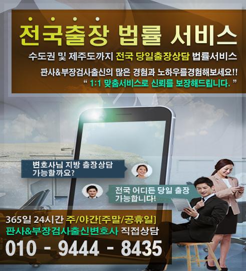 남양주변호사9.png