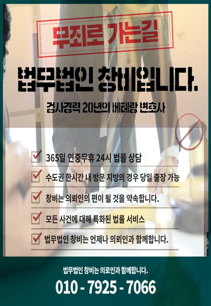 남양주변호사.png2.png