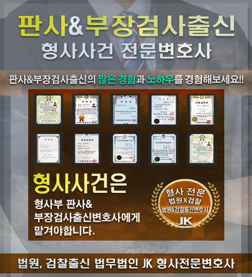 남양주변호사8.png