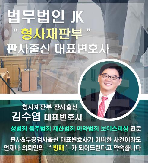 도봉변호사9.png