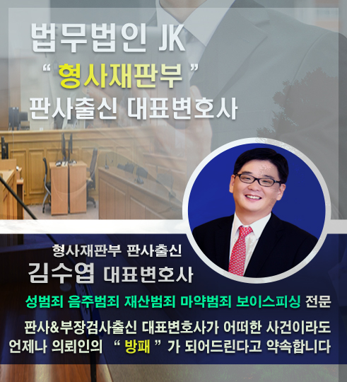 시흥법무법인10.png