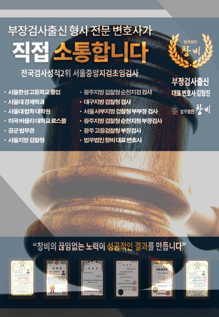 일산무료법률상담.png3.png