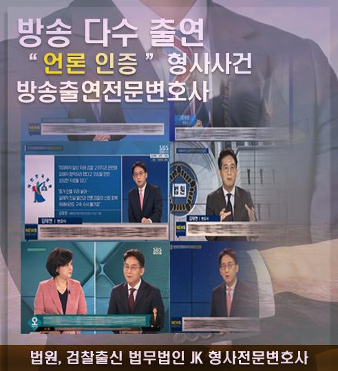 남양주변호사6.png