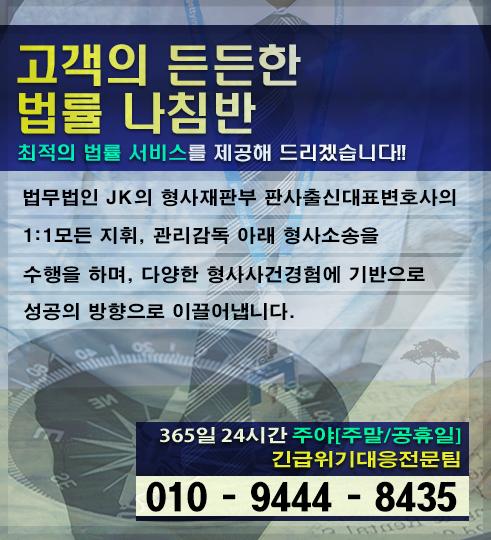 시흥법무법인2.png