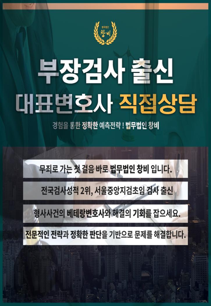 남양주변호사.png1.png