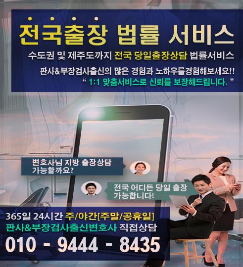 시흥법무법인5.png