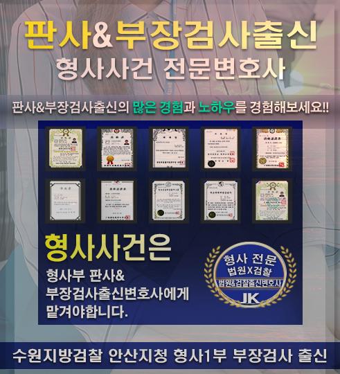 시흥법무법인3.png