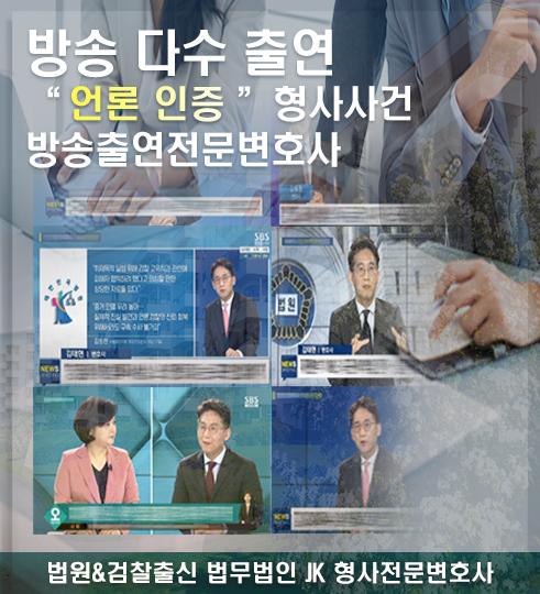 도봉변호사8.png