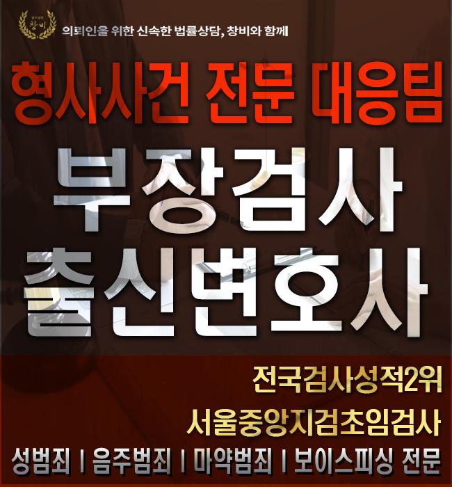남양주변호사.png