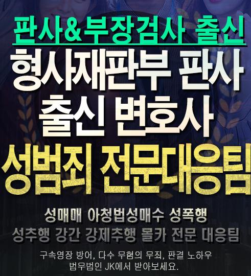 시흥법무법인.png